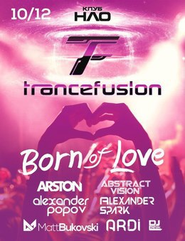 Trance Fusion — Born Of Love