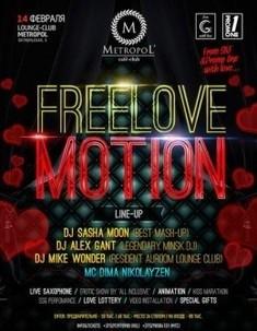 Freelove Motion