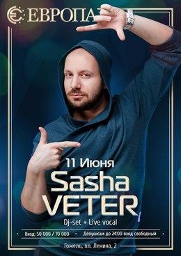 Sasha Veter