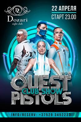 Концерт группы Quest Pistols Club Show