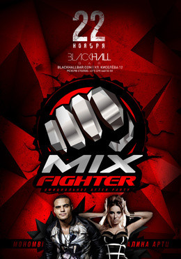After party Mix Fighter