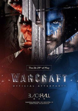 Afterparty Warcraft