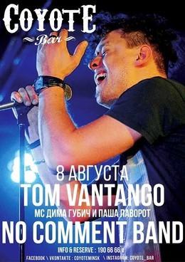 Концерт групп Tom Vantango и No Comment Band