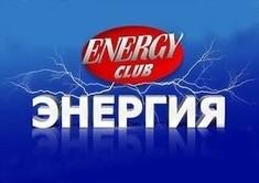 Pop Electro Party