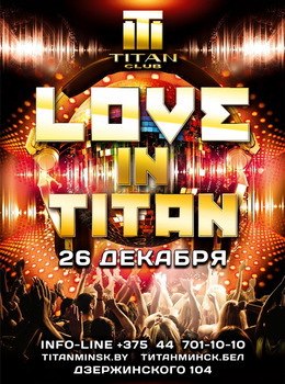 Love in Titan