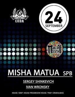 Misha Matua