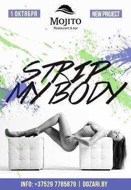 Strip My Body