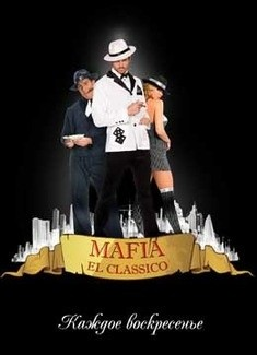 Mafia El Classico