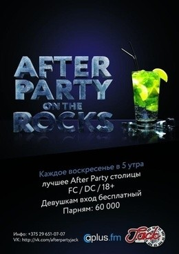 After party on the rocks