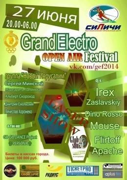 GrandElectro Open Air Festival