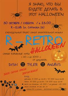 R-Retro Halloween