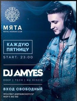 DJ Amyes