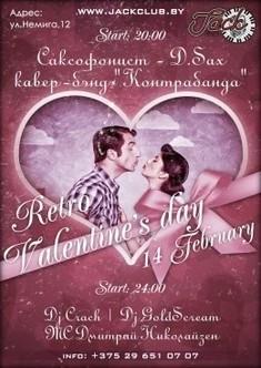 День всех влюбленных с Jack Club
