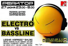 Electro vs. Bassline