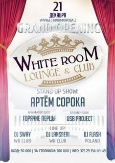 Открытие нового клуба в Уручье «White Room lounge & club»