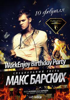 WorkEnjoy Birthday party: специальный гость – Макс Барских