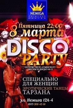 Disko Party