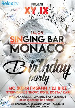 День рождения singing bar Monaco
