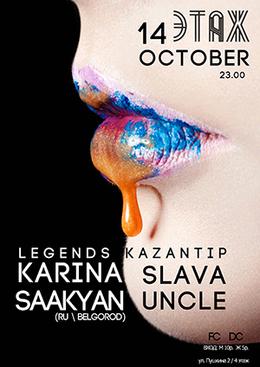 Karina Saakyan & Slava Uncle
