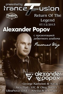 Trance Fusion — Return of the Legend.  Alexander Popov