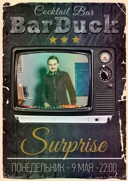 DJ Surprise