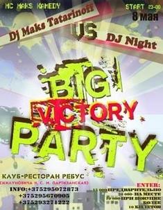 Big Victory party