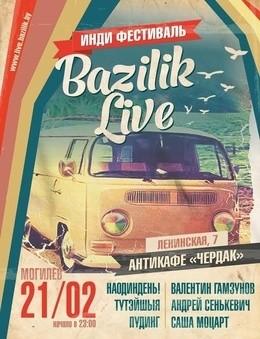 Инди-фестиваль Bazilik Live