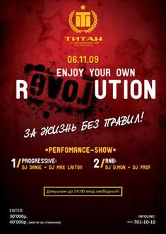 Enjoy your own revolution!