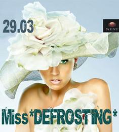 Miss «Defrosting»