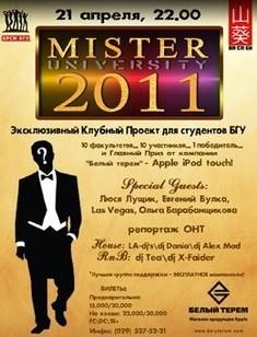 Mister university 2011