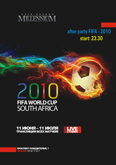 After party FIFA - 2010