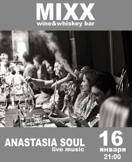 Anastasia Soul
