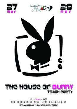 The house of Bunny