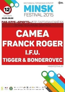 Camea (DE), Franck Roger (FR), I.F.U., Tigge