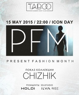 Present Fashion Month: Icon Day