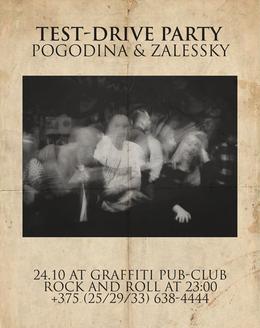 Test-Drive Party: Pogodina & Zalessky