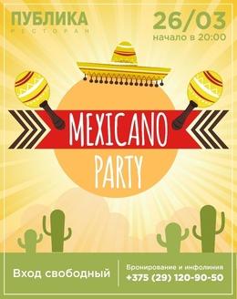Mexicano party