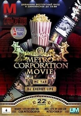 Metro corporation movie