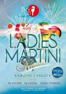 Ladies Martini Nigth