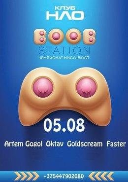 Boob Station