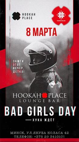 Bad girls day