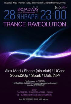 Trance Raveolution