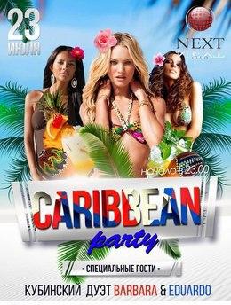 Caribbean party