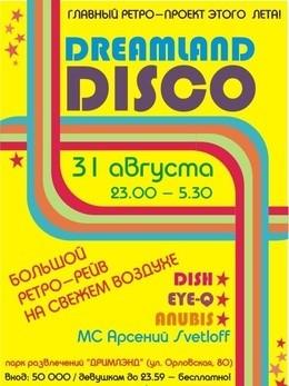 Dreamland Disco