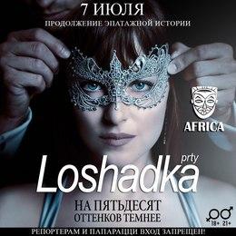 Loshadka Party