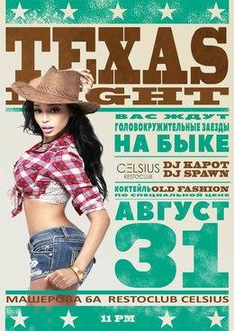 Texas party
