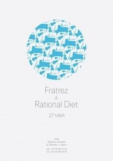 Презентация совместного проекта Rational Diet & Fratrez