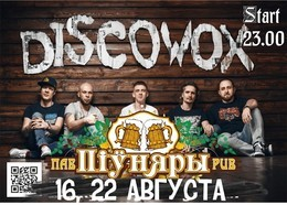 Live Weekend с кавер-бэндом Discowox