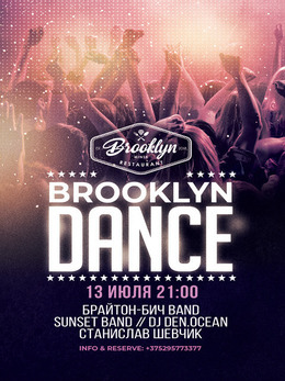 Brooklyn Dance