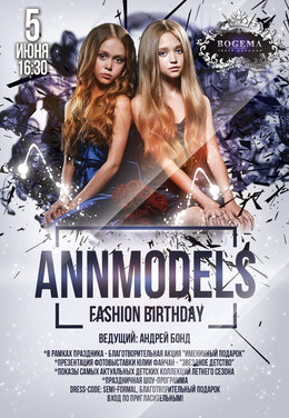 ANNmodels Fashion B-day